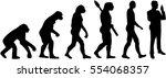 evolution security guard   Shutterstock .eps vector #554068357