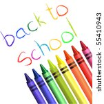 Back To School Design With...