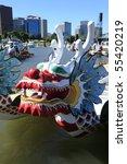 dragon boat  downtown marina... | Shutterstock . vector #55420219