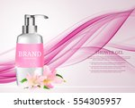shower gel bottle template for... | Shutterstock .eps vector #554305957