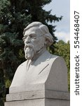 Small photo of Moscow, Russia - August 06, 2014. Monument to N. G. Chernyshevsky - russian utopian socialist in Moscow, Russia