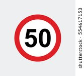 traffic sign speed limit 50 | Shutterstock .eps vector #554617153