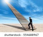 concept conceptual 3d... | Shutterstock . vector #554688967