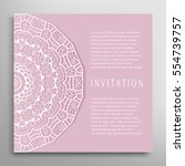 invitation or card template... | Shutterstock .eps vector #554739757