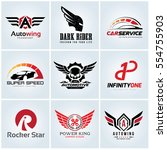 automotive car logo set.... | Shutterstock .eps vector #554755903