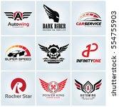 automotive car logo set | Shutterstock .eps vector #554755903
