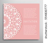 invitation or card template... | Shutterstock .eps vector #554830777