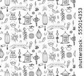 seamless pattern hand drawn... | Shutterstock .eps vector #555014353