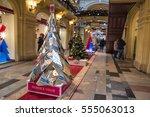 moscow  russia   december 18 ...   Shutterstock . vector #555063013