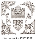 oriental ornaments borders... | Shutterstock .eps vector #555094597