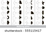 geometric shapes set to find... | Shutterstock .eps vector #555115417