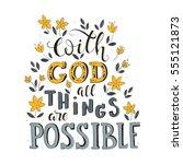 vector religions lettering .... | Shutterstock .eps vector #555121873