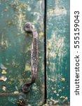 weather beaten door handle   Shutterstock . vector #555159043