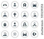 set of 16 simple faith icons.... | Shutterstock . vector #555159253