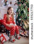 under the christmas tree... | Shutterstock . vector #555217753