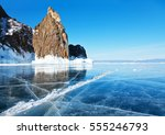 Lake Baikal In Winter. One Of...
