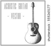 guitar vector | Shutterstock .eps vector #555265177