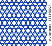 blue six pointed star pattern   ... | Shutterstock . vector #555340027