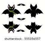 bats set icon. vector...