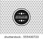 seamless triangle line dot... | Shutterstock .eps vector #555430723