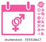 marriage calendar day icon with ... | Shutterstock .eps vector #555518617