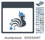 rooster fireworks calendar page ... | Shutterstock .eps vector #555552457