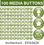 100 cute media buttons. vector | Shutterstock .eps vector #55563628