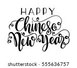 happy chinese new year. hand... | Shutterstock .eps vector #555636757