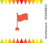 flag sign vector icon. waving... | Shutterstock .eps vector #555648823
