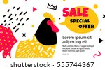 bright banner design template... | Shutterstock .eps vector #555744367