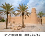 al masmak fort in the riyadh... | Shutterstock . vector #555786763