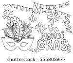 coloring book holiday mardi... | Shutterstock .eps vector #555803677