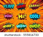 comic book speech bubbles  cool ... | Shutterstock .eps vector #555816733