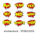 comic book sound effect speech... | Shutterstock .eps vector #555821053