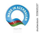 made in azerbaijan flag blue... | Shutterstock .eps vector #555835237