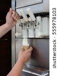soft serve ice cream | Shutterstock . vector #555978103