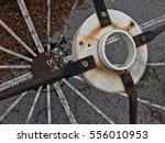 old satellite | Shutterstock . vector #556010953