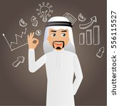 elegant people arab... | Shutterstock .eps vector #556115527
