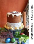 easter orthodox sweet chocolate ...   Shutterstock . vector #556189483