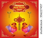 chinese new year background  | Shutterstock .eps vector #556227457
