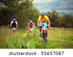 almaty  kazakhstan   june 20  m.... | Shutterstock . vector #55657087