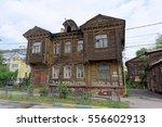 Nizhny Novgorod  Russia.   Jul...