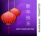 chinese new year postcard.... | Shutterstock .eps vector #556660723
