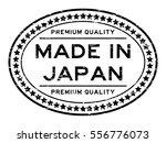 grunge black premium quality...   Shutterstock .eps vector #556776073