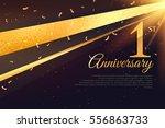 1st anniversary celebration... | Shutterstock .eps vector #556863733