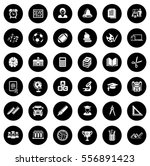 education icons | Shutterstock .eps vector #556891423