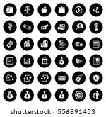 money icons set | Shutterstock .eps vector #556891453