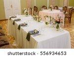 wedding decor  floral  wedding... | Shutterstock . vector #556934653