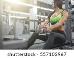 sports background. muscular fit ... | Shutterstock . vector #557103967