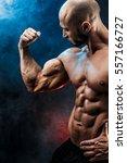 strong bald bodybuilder with... | Shutterstock . vector #557166727